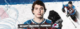 Duchene Facebook Cover