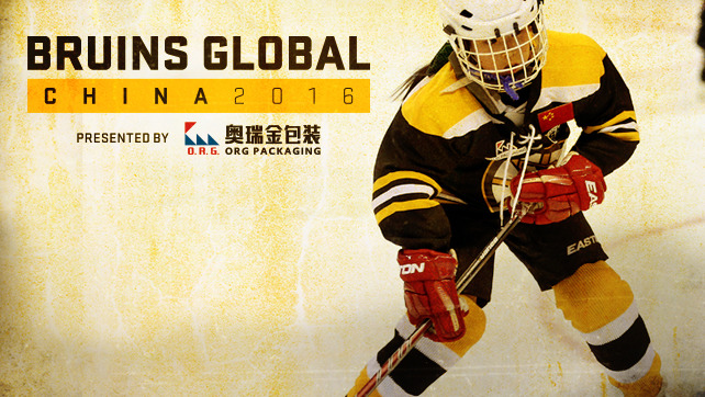 DL BruinsGlobalORG 642x362 Bruins Global: China 2016 Presented By O.R.G. Packaging To Take Place July 11 23