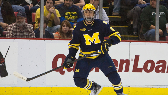 Brennan Serville with the University of Michigan Wolverines