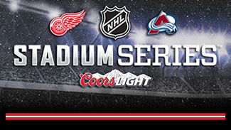 2016 Coors Light Stadium Series
